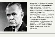 Стильный дизайн презентации 623 - kwork.ru