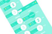 Дизайн одного экрана приложения Android или iOS 13 - kwork.ru