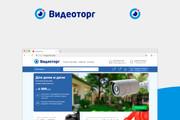 Разработка логотипа для сайта и бизнеса. Минимализм 190 - kwork.ru