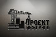 Логотип по вашему эскизу 32 - kwork.ru