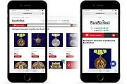 Адаптация  сайта под мобильные устройства 7 - kwork.ru