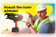 Сделаю превью для видеролика на YouTube 201 - kwork.ru