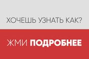 Видеоролик высокого качества 19 - kwork.ru