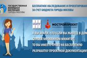 Видеоролик высокого качества 18 - kwork.ru
