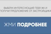 Видеоролик высокого качества 16 - kwork.ru
