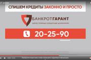 Видеоролик высокого качества 14 - kwork.ru