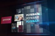 Видеоролик высокого качества 11 - kwork.ru
