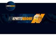 Оформление канала YouTube 111 - kwork.ru