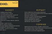 Стильный дизайн презентации 617 - kwork.ru