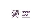 Создам 3 варианта логотипа для вашего бизнеса 5 - kwork.ru