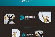Ваш новый логотип. Неограниченные правки. Исходники в подарок 180 - kwork.ru