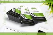 Разработаю дизайн оригинальной визитки. Исходник бесплатно 48 - kwork.ru