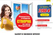 Скопировать Landing page, одностраничный сайт, посадочную страницу 161 - kwork.ru