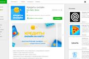 Landing page, создай свой уникальный стиль. 1 блок 27 - kwork.ru