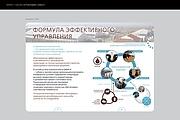 Дизайн логотипов. 24 часа в сутки. 7 дней в неделю 113 - kwork.ru