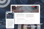Веб-дизайн для вас. Дизайн блока сайта или весь сайт. Плюс БОНУС 20 - kwork.ru