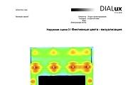 Простой светотехнический расчет в Диалюкс 17 - kwork.ru