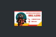 Дизайн вашего логотипа, исходники в подарок 126 - kwork.ru