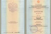 Обработка фотографий в фотошопе 106 - kwork.ru