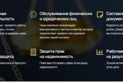 Создам сайт под ключ на WordPress 135 - kwork.ru