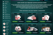 Копирование сайта на Wordpress 35 - kwork.ru
