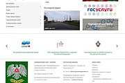 Сайт для любого бизнеса на Wordpress 81 - kwork.ru