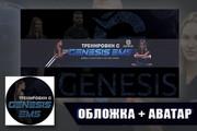Шапка для Вашего YouTube канала 195 - kwork.ru