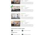 Дизайн страницы сайта 172 - kwork.ru