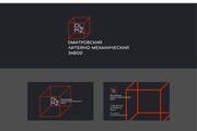 Ваш новый логотип. Неограниченные правки. Исходники в подарок 276 - kwork.ru