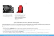 Профессионально создам интернет-магазин на insales + 20 дней бесплатно 134 - kwork.ru