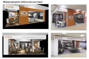 Разработаю дизайн наружной и внутренней рекламы 13 - kwork.ru