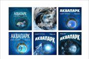 Обложки для книг 46 - kwork.ru