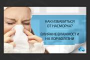 Сделаю превью для видео на YouTube 178 - kwork.ru