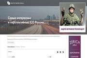 Фотомонтаж, фотообработка, обработка и редактирование фото в фотошоп 154 - kwork.ru