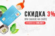 Сделаю 1 баннер статичный для интернета 50 - kwork.ru