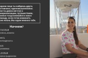 Стильный дизайн презентации 794 - kwork.ru