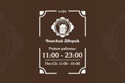 Векторная отрисовка растровых логотипов, иконок 191 - kwork.ru