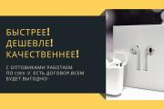 Стильный дизайн презентации 689 - kwork.ru