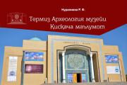 Сделаю дизайн для брошюр, флаеров, листовок, буклетов и др. полиграфии 7 - kwork.ru