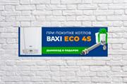 Дизайн баннера 86 - kwork.ru