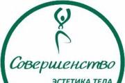 Отрисовка логотипов 24 - kwork.ru