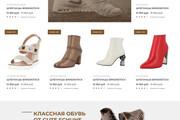 Уникальный дизайн сайта для вас. Интернет магазины и другие сайты 354 - kwork.ru