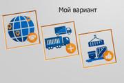 Нарисую иконки для сайта 83 - kwork.ru