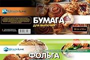 Создам дизайн простой коробки, упаковки 117 - kwork.ru