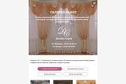 Разработаю дизайн Landing Page 103 - kwork.ru