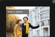 Верстка электронных книг в форматах pdf, epub, mobi, azw3, fb2 40 - kwork.ru