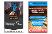 Создам GIF баннер 7 - kwork.ru