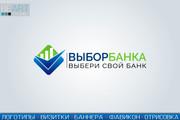 Создам качественный логотип, favicon в подарок 111 - kwork.ru