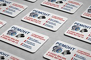 Макет визитки 16 - kwork.ru