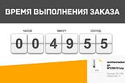 Пришлю 11 изображений на вашу тему 53 - kwork.ru
